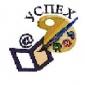 """Лого """"УСПЕХ"""""""