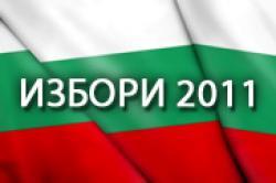 Избори 2011 - въпроси към кандидатите за кметове