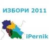 Избори 2011 в село Студена